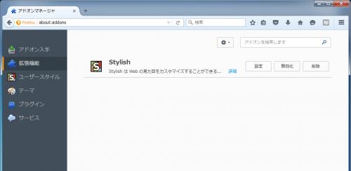Stylish (10)