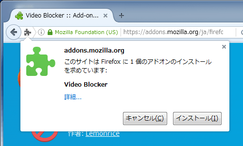 Video Blocker for Firefox (2)