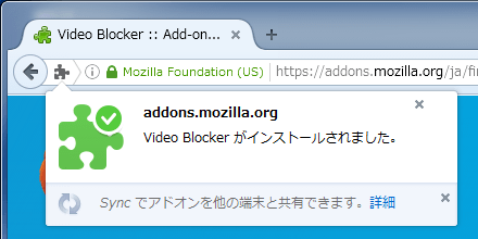 Video Blocker for Firefox (3)