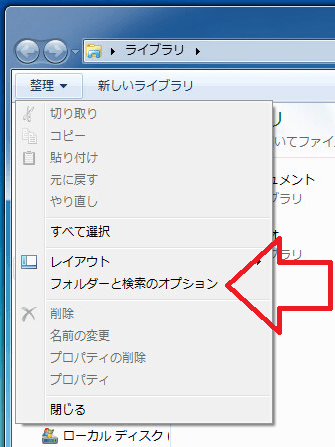 Windows7-TaskBar-Path (3)