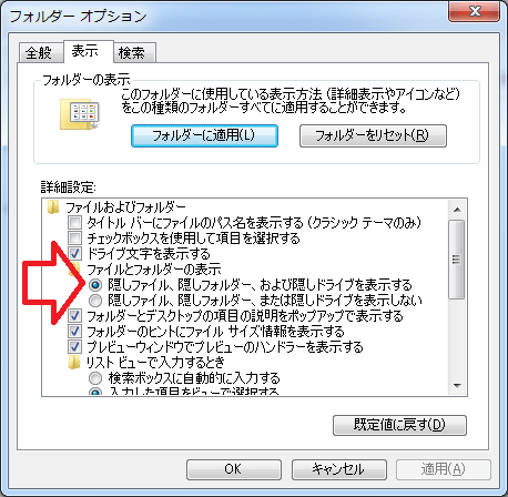 Windows7-TaskBar-Path (5)