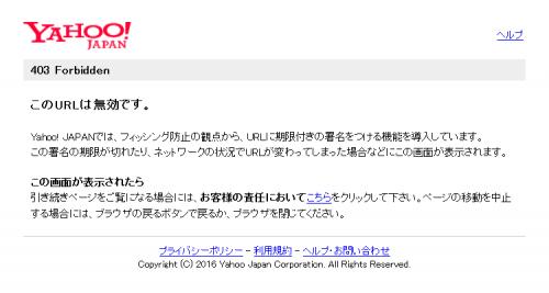 Yahoo 403 Forbidden