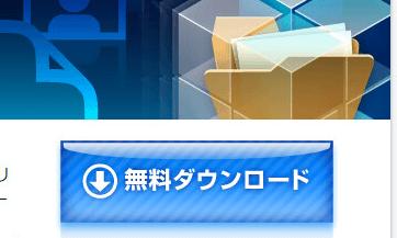 CubeICE (1)