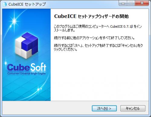 CubeICE (4)