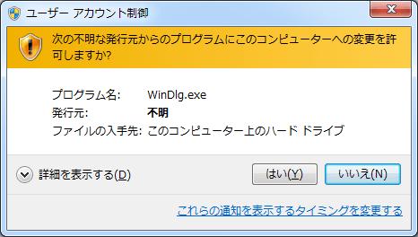 Data Lifeguard Diagnostic for Windows (6)