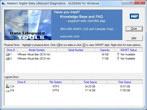 Data Lifeguard Diagnostic for Windows (9)
