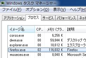 Firefox 64bit Stable (1)