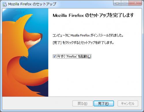 Firefox 64bit Stable (11)