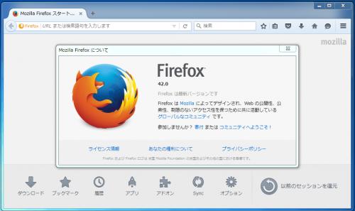 Firefox 64bit Stable (12)