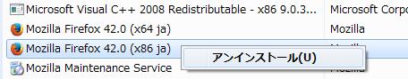 Firefox 64bit Stable (13)