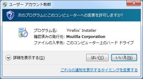 Firefox 64bit Stable (6)
