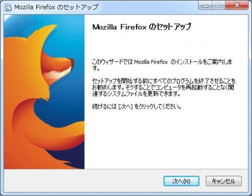 Firefox 64bit Stable (7)