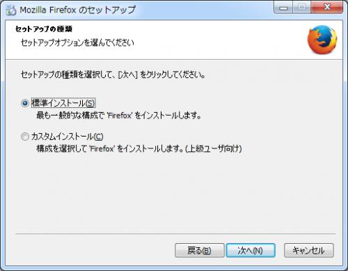 Firefox 64bit Stable (8)