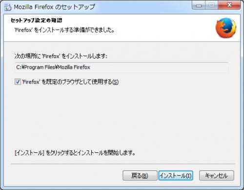 Firefox 64bit Stable (9)