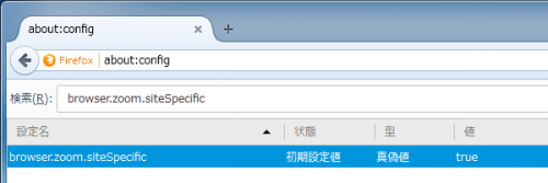 Firefox Zoom Disable (3)