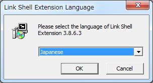 Link Shell Extension (4)