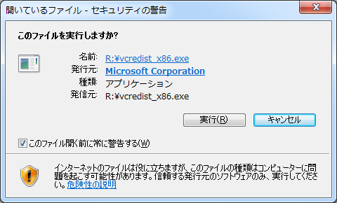 Microsoft Visual C++ 2005 SP1 (3)