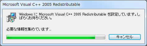 Microsoft Visual C++ 2005 SP1 (6)