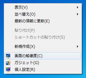 TaskBar icon Fix (2)