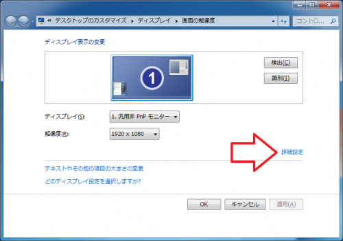 TaskBar icon Fix (3)