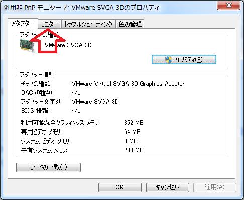 TaskBar icon Fix (4)