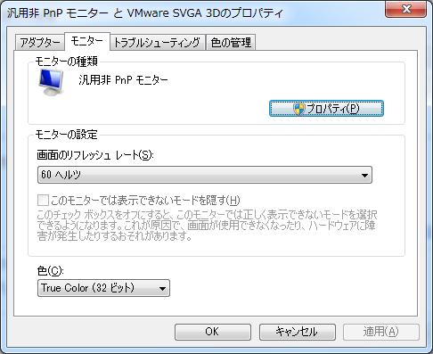 TaskBar icon Fix (5)