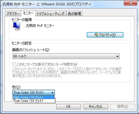 TaskBar icon Fix (6)