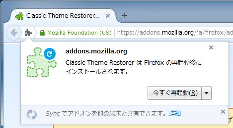 Classic Theme Restorer (3)