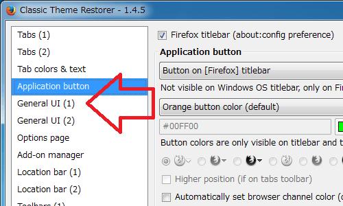 Classic Theme Restorer (6)