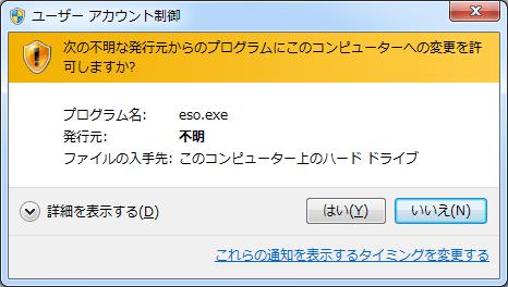 Easy Service Optimizer (4)