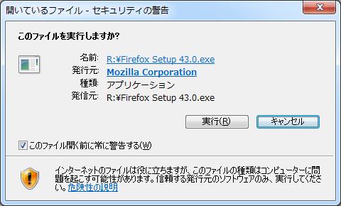 Firefox 64bit Stable (16)