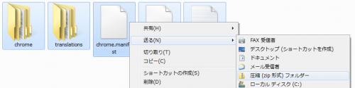 Firefox-Addon-ID-Change (9)