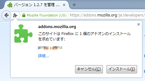 Firefox-addon-sign (13)