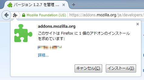 Firefox-addon-sign (13)