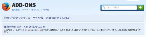 Firefox-addon-sign (2)