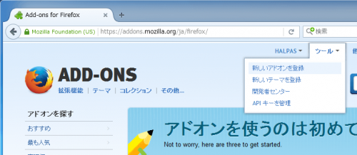 Firefox-addon-sign (5)