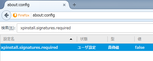Firefox-addon-signing-disable (3)