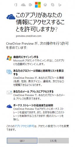 OneDrive Capacity Keeping (3)