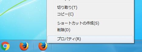 TaskBar Icon Change (2)