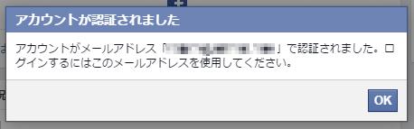Create Facebook Page (6)