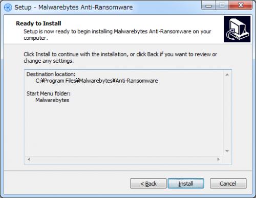 Malwarebytes Anti-Ransomware (11)