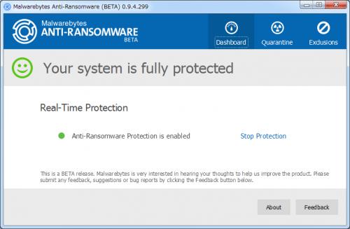Malwarebytes Anti-Ransomware (13)
