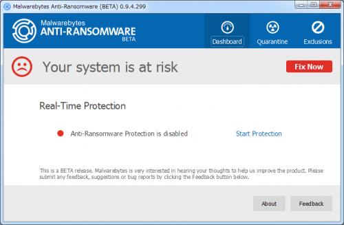 Malwarebytes Anti-Ransomware (14)