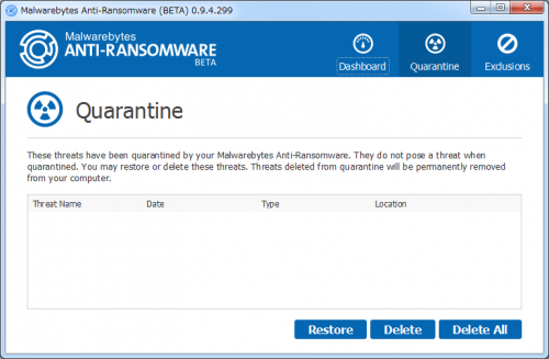 Malwarebytes Anti-Ransomware (15)