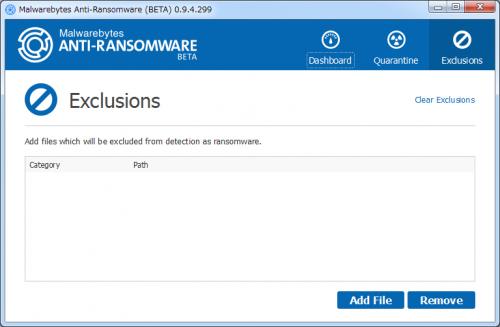 Malwarebytes Anti-Ransomware (16)