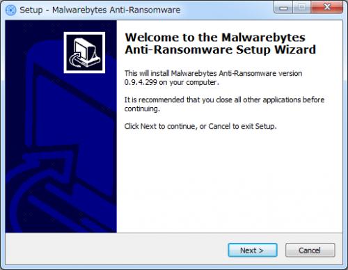 Malwarebytes Anti-Ransomware (5)