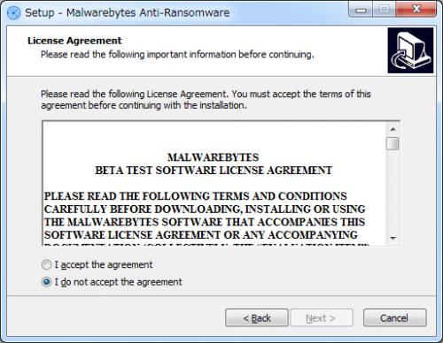 Malwarebytes Anti-Ransomware (6)