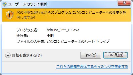HD Tune (17)