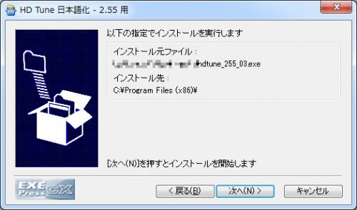 HD Tune (21)