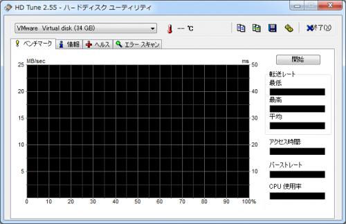 HD Tune (24)